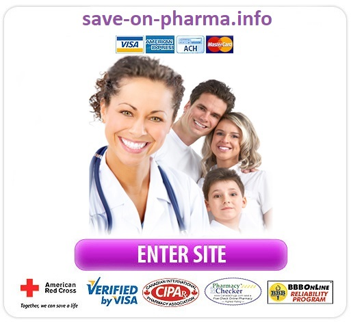 online+prevacid